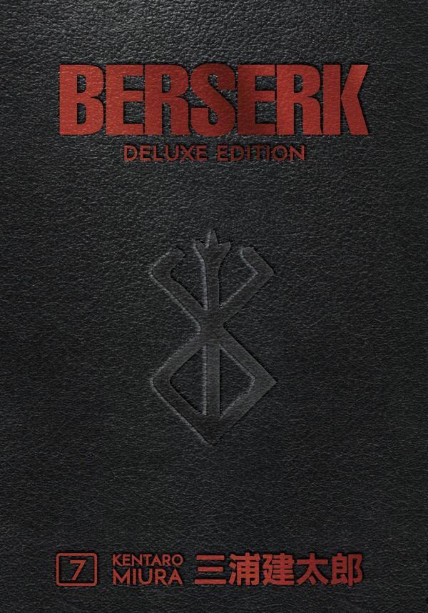 BERSERK DELUXE EDITION HC VOL 07