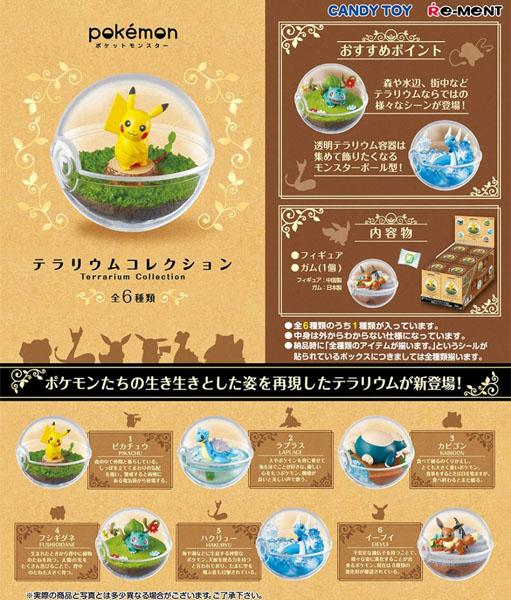Pokemon Terrarium Collection Vol.1