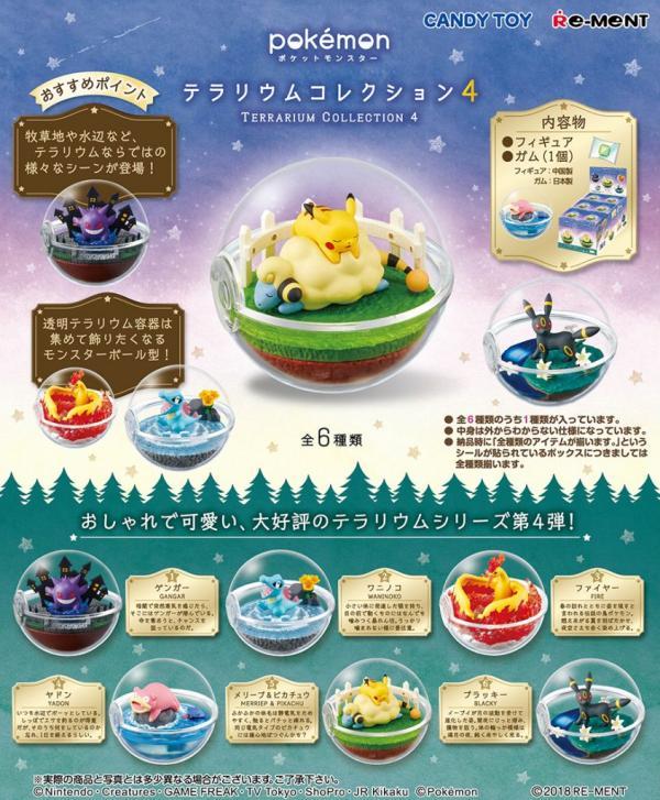 Pokemon Terrarium Collection Vol.4