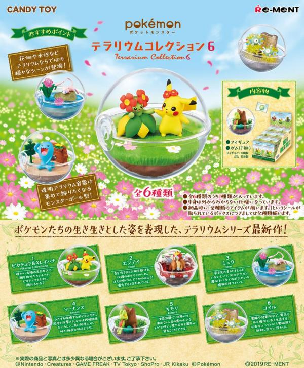 Pokemon Terrarium Collection Vol.6