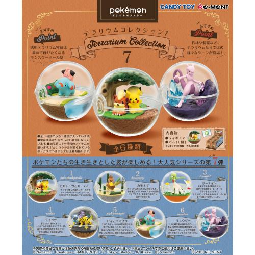 Pokemon Terrarium Collection Vol.7