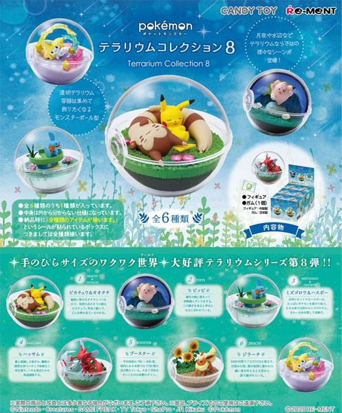 Pokemon Terrarium Collection Vol.8