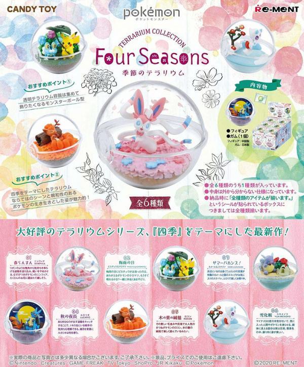 Pokemon Terrarium Collection Four Seasons