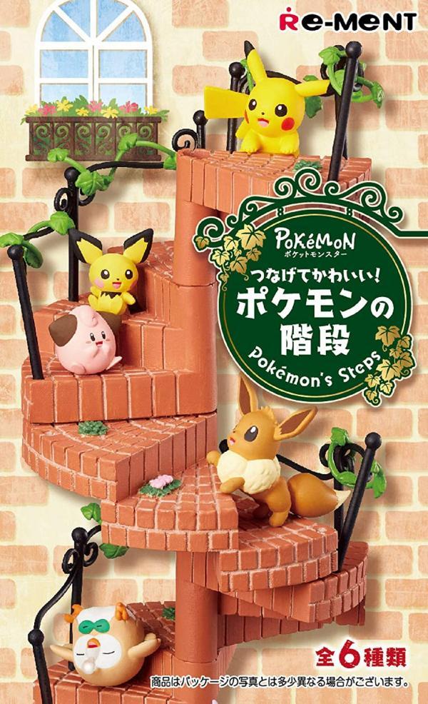 Pokemon Terrarium Collection Steps