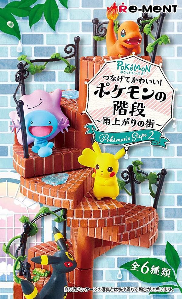 Pokemon Terrarium Collection Steps 2
