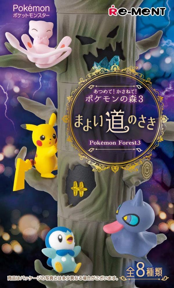 Pokemon Terrarium Collection Forest 3
