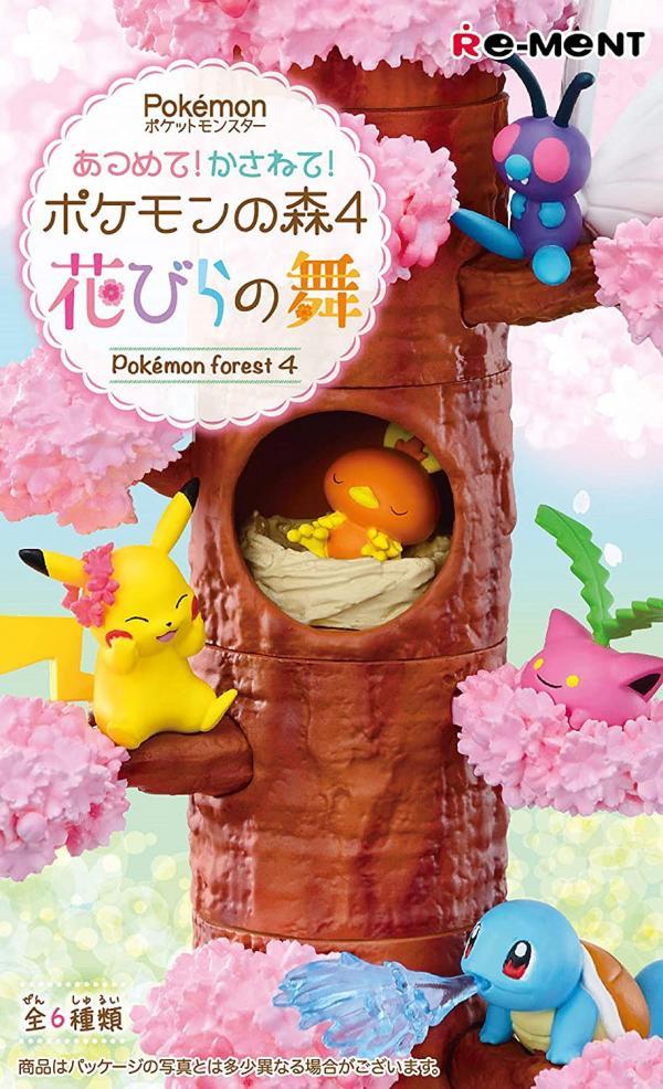Pokemon Terrarium Collection Forest 4