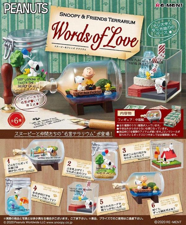 SNOOPY BOITE MYSTERE - WORDS OF LOVE