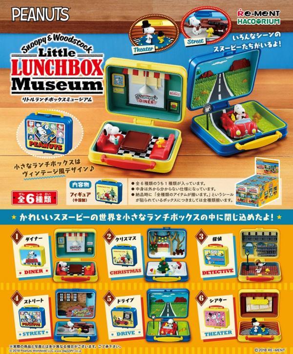SNOOPY & PEANUTS BOITE MYSTERE - LITTLE LUNCHBOX MUSEUM