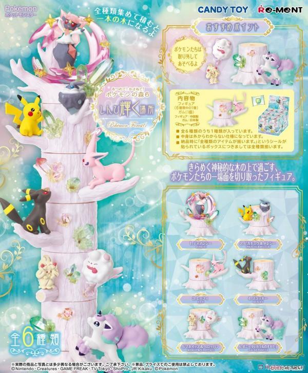 Pokemon Collection  Atsumete Kasanate Forest Vol 6