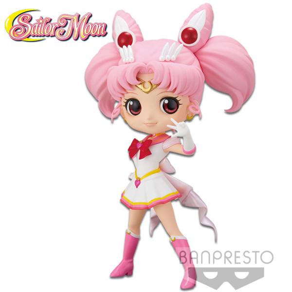 Q Posket Super Sailor Chibi Moon Version A
