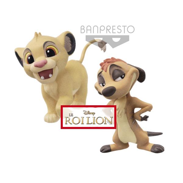 Fluffy Puffy Roi Lion Simba & Timon 7cm
