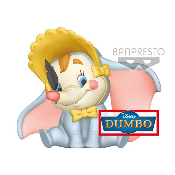 Fluffy Fluffy Dumbo Clown Ver B