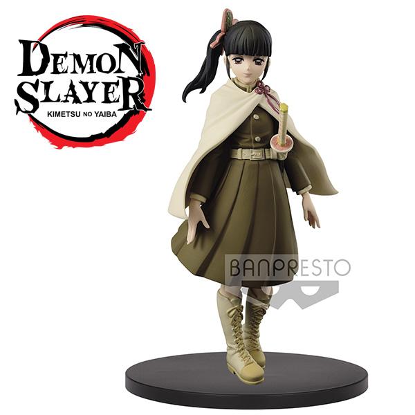 Demon Slayer Kimetsu No Yaiba Vol 8 Kanao Tsuyuri 15cm