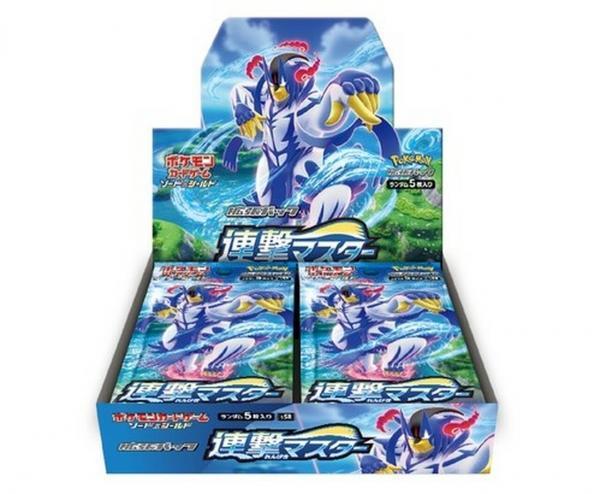 Booster Pokemon Japonais S5R