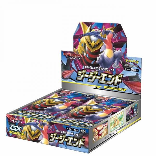 Booster Pokemon Japonais SM10A