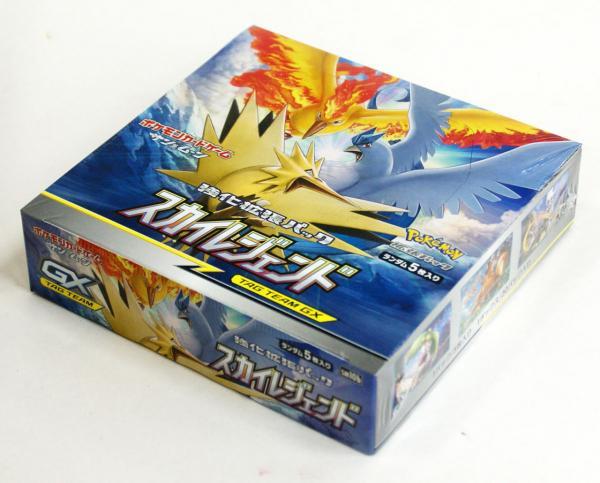 Booster Pokemon Japonais SM10B
