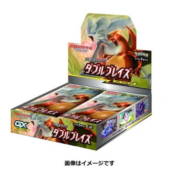 Booster Pokemon Japonais SM10
