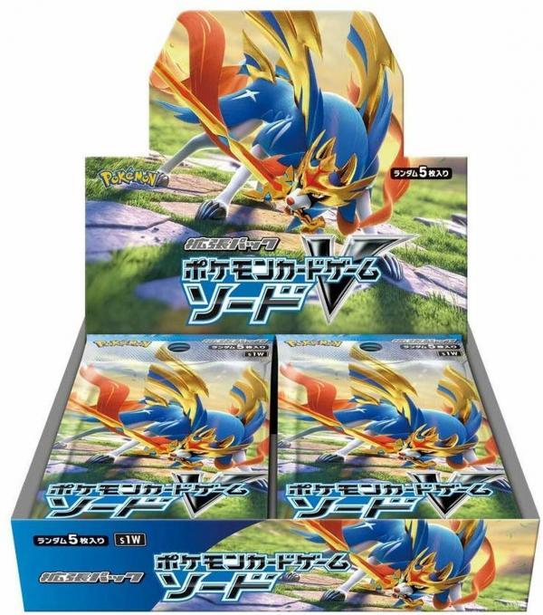 Booster Pokemon Japonais S1W