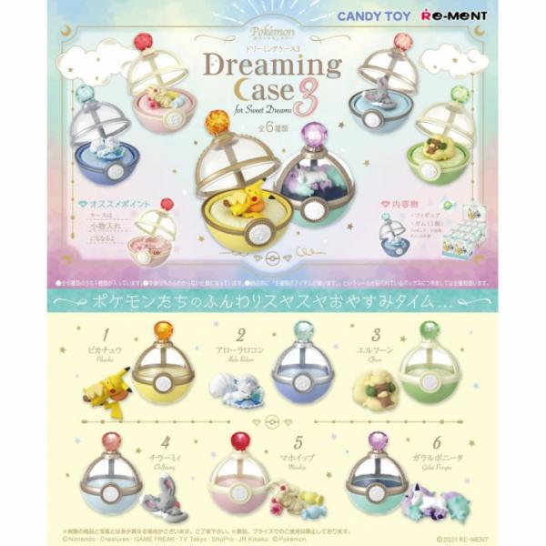Re-Ment Pokemon Dreaming Case3 for Sweet Dreams