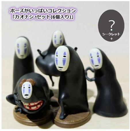 Boite Surprise Voyage De Chihiro Vol. 3