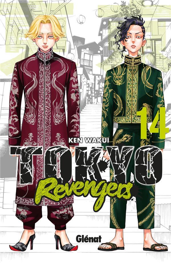 TOKYO REVENGERS - TOME 14
