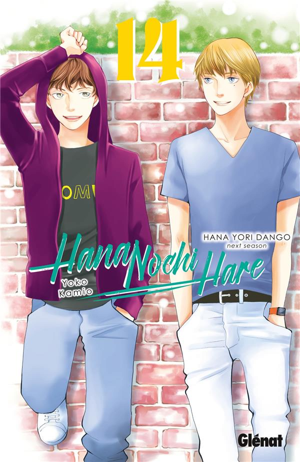 HANA NOCHI HARE - TOME 14