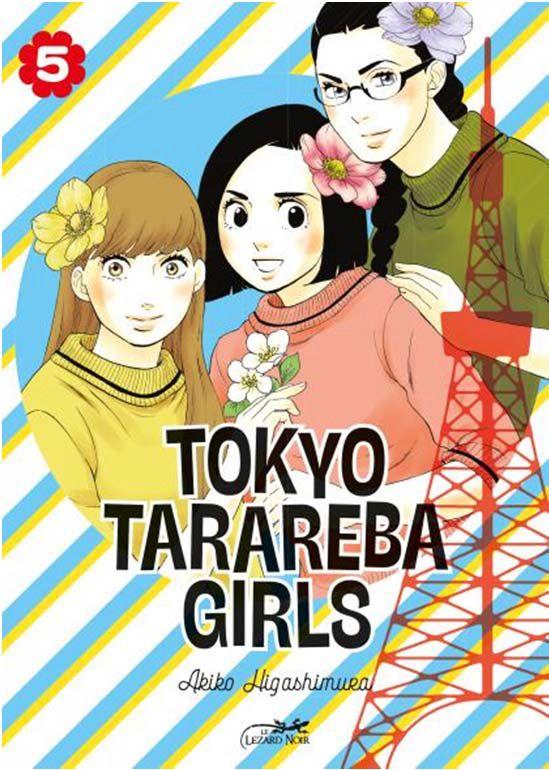 TOKYO TARAREBA GIRLS VOL.5