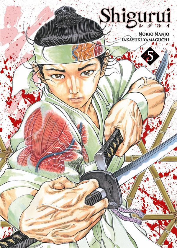 SHIGURUI - TOME 5
