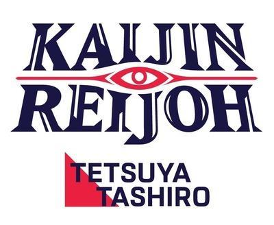 KAIJIN REIJOH - TOME 5 - VOL05