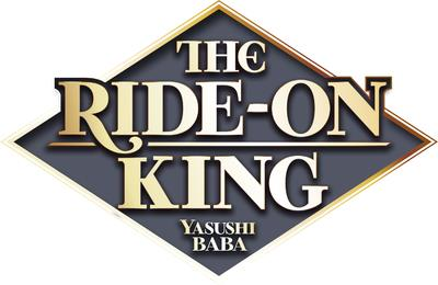 THE RIDE-ON KING - TOME 3 - VOL03