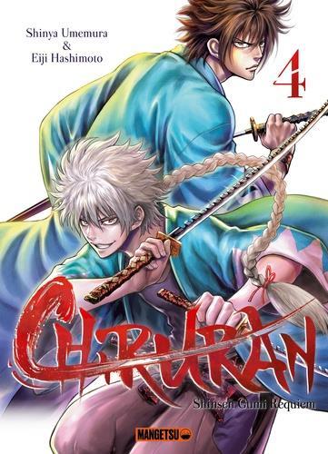 CHIRURAN T04