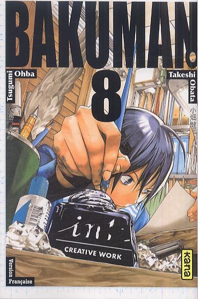 BAKUMAN - TOME 8