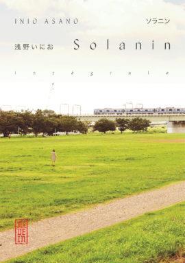 SOLANIN - INTEGRALE - TOME 0