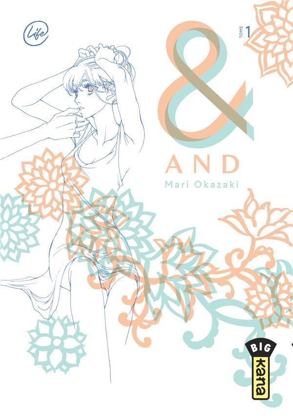 AND (&) BY MARI OKAZAKI - & AND - TOME 1