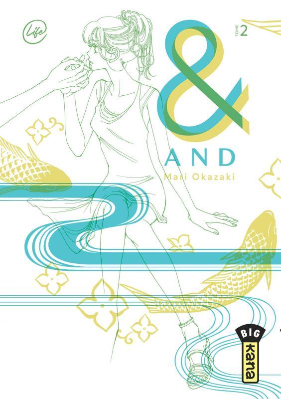 AND (&) BY MARI OKAZAKI - & - TOME 2