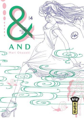 AND (&) BY MARI OKAZAKI  - TOME 4