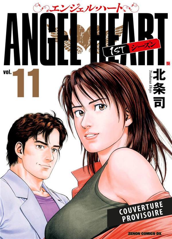 ANGEL HEART SAISON 1 T11 (NOUVELLE EDITION)