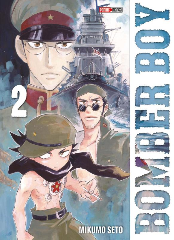 BOMBER BOY T02