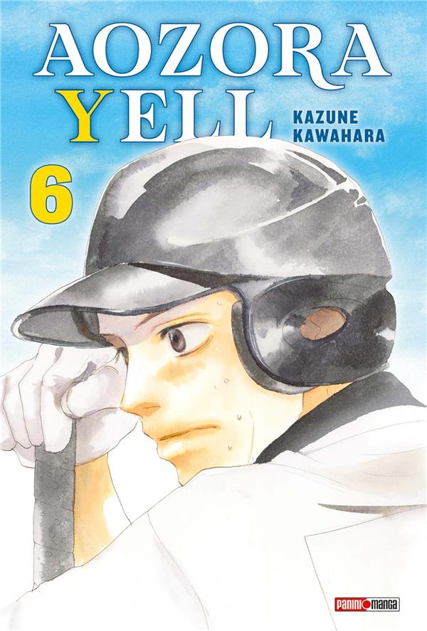 AOZORA YELL T06 (NOUVELLE EDITION)