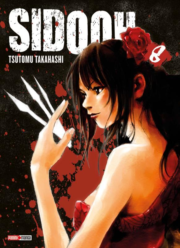 SIDOOH T08 (NOUVELLE EDITION)