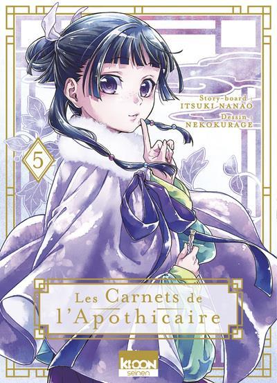 LES CARNETS DE L'APOTHICAIRE T05 - VOL05